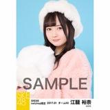 SKE48 2017年1月度 net shop限定個別ランダム生写真5枚セット 江籠裕奈