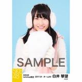 SKE48 2017年1月度 net shop限定個別ランダム生写真5枚セット 白井琴望