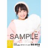 SKE48 2017年1月度 net shop限定個別ランダム生写真5枚セット 惣田紗莉渚