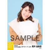 SKE48 2017年1月度 net shop限定個別ランダム生写真5枚セット 高木由麻奈