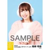 SKE48 2017年1月度 net shop限定個別ランダム生写真5枚セット 高柳明音