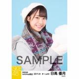 SKE48 2017年1月度 net shop限定個別ランダム生写真5枚セット 日高優月