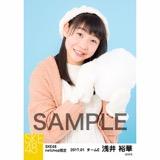 SKE48 2017年1月度 net shop限定個別ランダム生写真5枚セット 浅井裕華