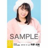 SKE48 2017年1月度 net shop限定個別ランダム生写真5枚セット 市野成美