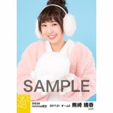 SKE48 2017年1月度 net shop限定個別ランダム生写真5枚セット 熊崎晴香