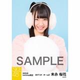 SKE48 2017年1月度 net shop限定個別ランダム生写真5枚セット 末永桜花