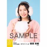 SKE48 2017年1月度 net shop限定個別ランダム生写真5枚セット 菅原茉椰