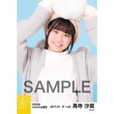 SKE48 2017年1月度 net shop限定個別ランダム生写真5枚セット 髙寺沙菜