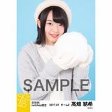 SKE48 2017年1月度 net shop限定個別ランダム生写真5枚セット 髙畑結希