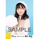 SKE48 2017年1月度 net shop限定個別ランダム生写真5枚セット 福士奈央