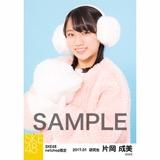 SKE48 2017年1月度 net shop限定個別ランダム生写真5枚セット 片岡成美