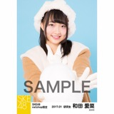SKE48 2017年1月度 net shop限定個別ランダム生写真5枚セット 和田愛菜