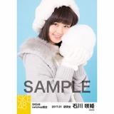 SKE48 2017年1月度 net shop限定個別ランダム生写真5枚セット 石川咲姫