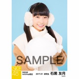 SKE48 2017年1月度 net shop限定個別ランダム生写真5枚セット 石黒友月