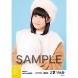 SKE48 2017年1月度 net shop限定個別ランダム生写真5枚セット 大芝りんか