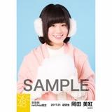 SKE48 2017年1月度 net shop限定個別ランダム生写真5枚セット 岡田美紅