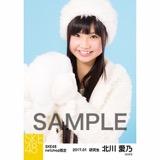 SKE48 2017年1月度 net shop限定個別ランダム生写真5枚セット 北川愛乃