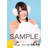 SKE48 2017年1月度 net shop限定個別ランダム生写真5枚セット 白雪希明