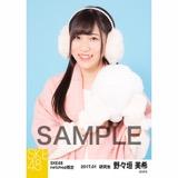 SKE48 2017年1月度 net shop限定個別ランダム生写真5枚セット 野々垣美希