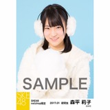 SKE48 2017年1月度 net shop限定個別ランダム生写真5枚セット 森平莉子