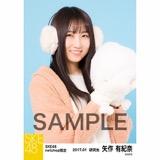 SKE48 2017年1月度 net shop限定個別ランダム生写真5枚セット 矢作有紀奈