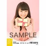 SKE48 2017年2月度 net shop限定個別生写真「バレンタイン」5枚セット 犬塚あさな