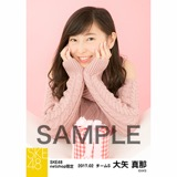 SKE48 2017年2月度 net shop限定個別生写真「バレンタイン」5枚セット 大矢真那