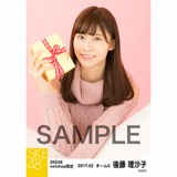 SKE48 2017年2月度 net shop限定個別生写真「バレンタイン」5枚セット 後藤理沙子