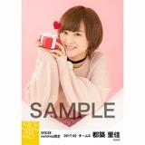 SKE48 2017年2月度 net shop限定個別生写真「バレンタイン」5枚セット 都築里佳