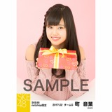 SKE48 2017年2月度 net shop限定個別生写真「バレンタイン」5枚セット 町音葉