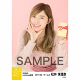 SKE48 2017年2月度 net shop限定個別生写真「バレンタイン」5枚セット 松井珠理奈