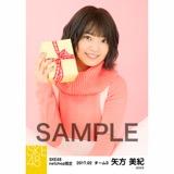 SKE48 2017年2月度 net shop限定個別生写真「バレンタイン」5枚セット 矢方美紀