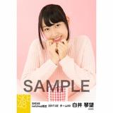 SKE48 2017年2月度 net shop限定個別生写真「バレンタイン」5枚セット 白井琴望