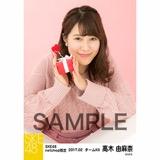 SKE48 2017年2月度 net shop限定個別生写真「バレンタイン」5枚セット 高木由麻奈