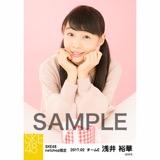 SKE48 2017年2月度 net shop限定個別生写真「バレンタイン」5枚セット 浅井裕華