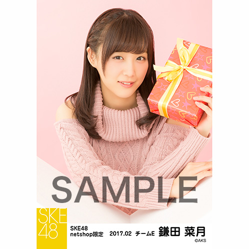 SKE48 2017年2月度 net shop限定個別生写真「バレンタイン」5枚セット 鎌田菜月