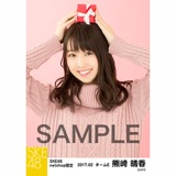 SKE48 2017年2月度 net shop限定個別生写真「バレンタイン」5枚セット 熊崎晴香