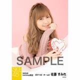 SKE48 2017年2月度 net shop限定個別生写真「バレンタイン」5枚セット 佐藤すみれ