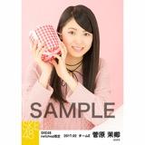 SKE48 2017年2月度 net shop限定個別生写真「バレンタイン」5枚セット 菅原茉椰