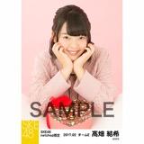 SKE48 2017年2月度 net shop限定個別生写真「バレンタイン」5枚セット 髙畑結希