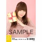 SKE48 2017年2月度 net shop限定個別生写真「バレンタイン」5枚セット 谷真理佳