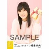 SKE48 2017年2月度 net shop限定個別生写真「バレンタイン」5枚セット 福士奈央