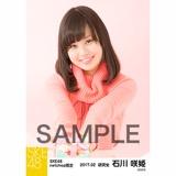 SKE48 2017年2月度 net shop限定個別生写真「バレンタイン」5枚セット 石川咲姫