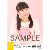 SKE48 2017年2月度 net shop限定個別生写真「バレンタイン」5枚セット 石黒友月