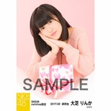 SKE48 2017年2月度 net shop限定個別生写真「バレンタイン」5枚セット 大芝りんか