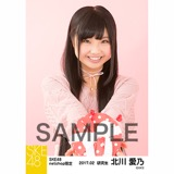 SKE48 2017年2月度 net shop限定個別生写真「バレンタイン」5枚セット 北川愛乃