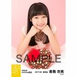 SKE48 2017年2月度 net shop限定個別生写真「バレンタイン」5枚セット 倉島杏実