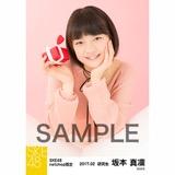 SKE48 2017年2月度 net shop限定個別生写真「バレンタイン」5枚セット 坂本真凛