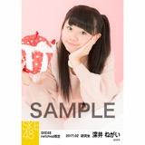 SKE48 2017年2月度 net shop限定個別生写真「バレンタイン」5枚セット 深井ねがい