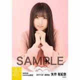 SKE48 2017年2月度 net shop限定個別生写真「バレンタイン」5枚セット 矢作有紀奈